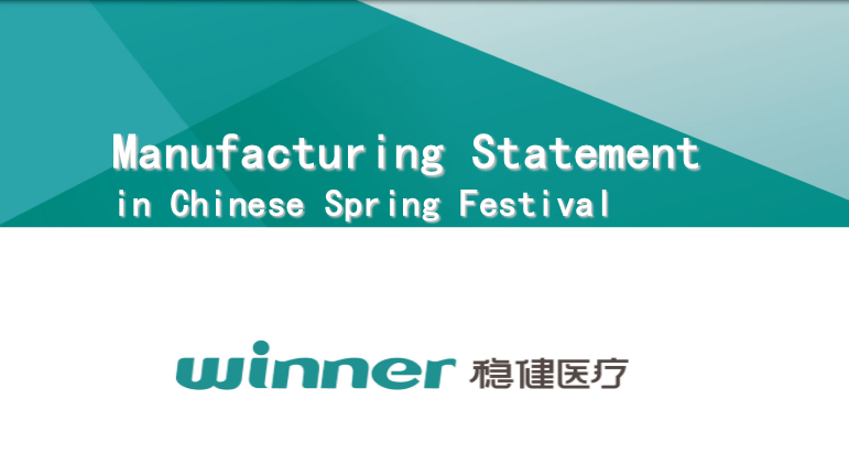 Manufacturing Statement in Chinese Spring Festival