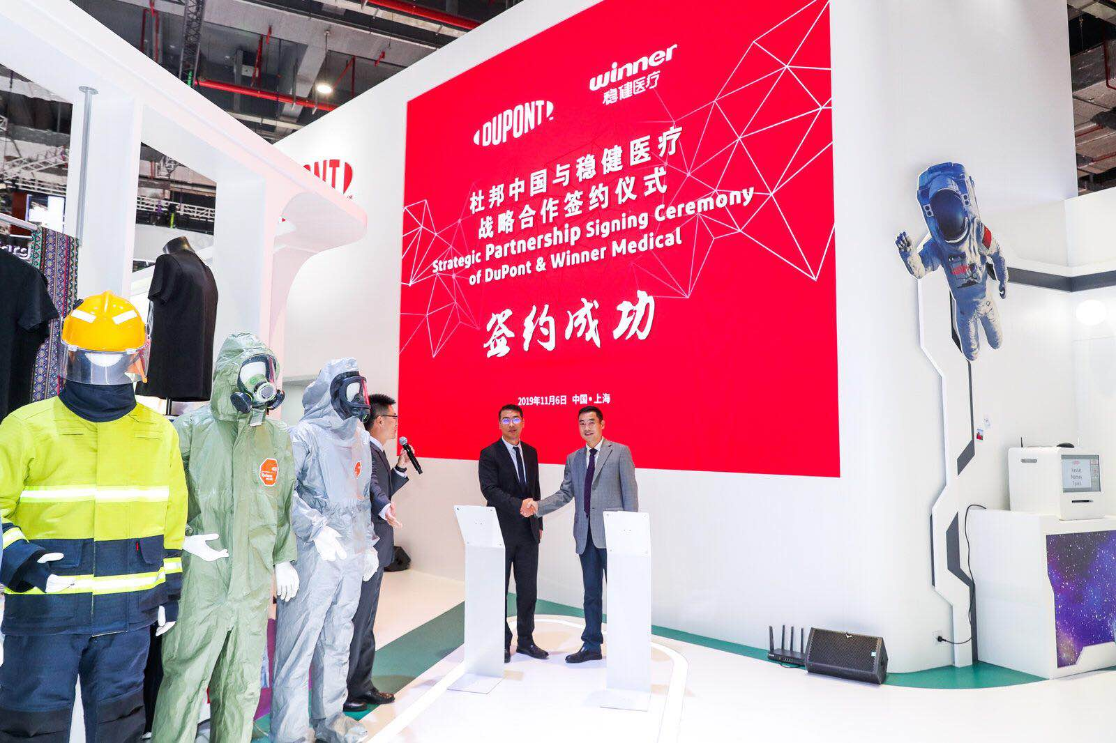 CIIE Coming! Winner and Dupont (China) Reached Strategic Cooperation